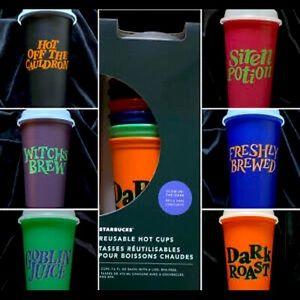 2020 Halloween Starbucks Tumbler Set